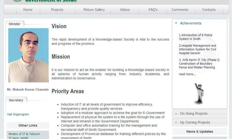 Information Technology Department - Govt. of Sindh